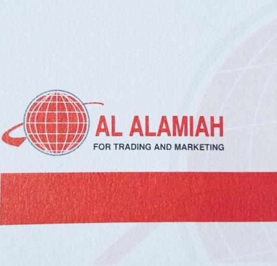 Al Alamiah